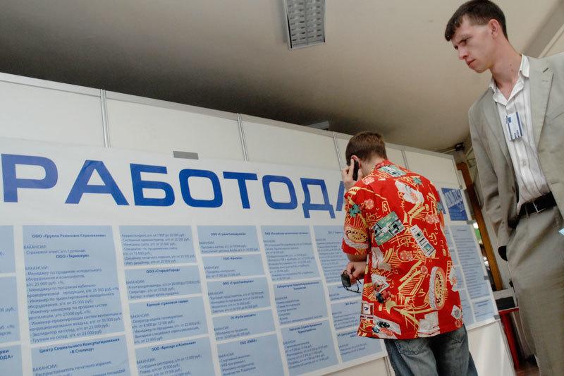 Президент Путин обязал работодателей сообщать причину отказа в приеме на работу в течение недели