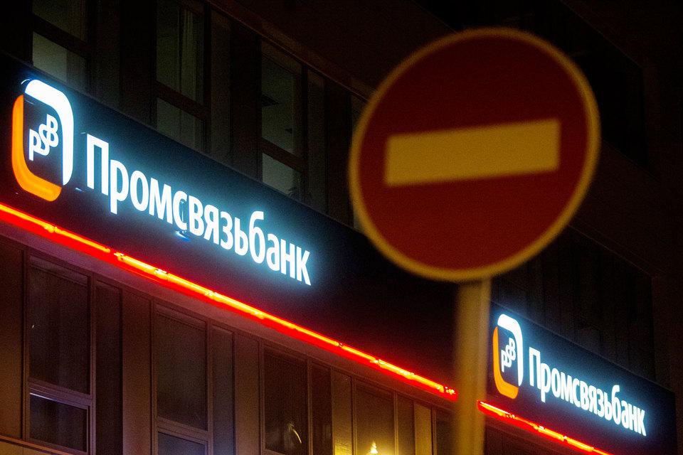 Банк Ананьевых может оказать помощь бывшему активу «Глобэкса» – АвтоВАЗбанку