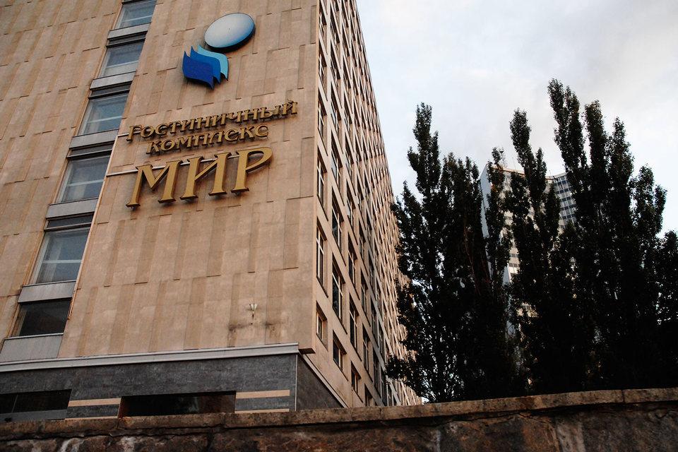 Москва отказалась от застройки участка на Новом Арбате, где сейчас расположена гостиница «Мир»