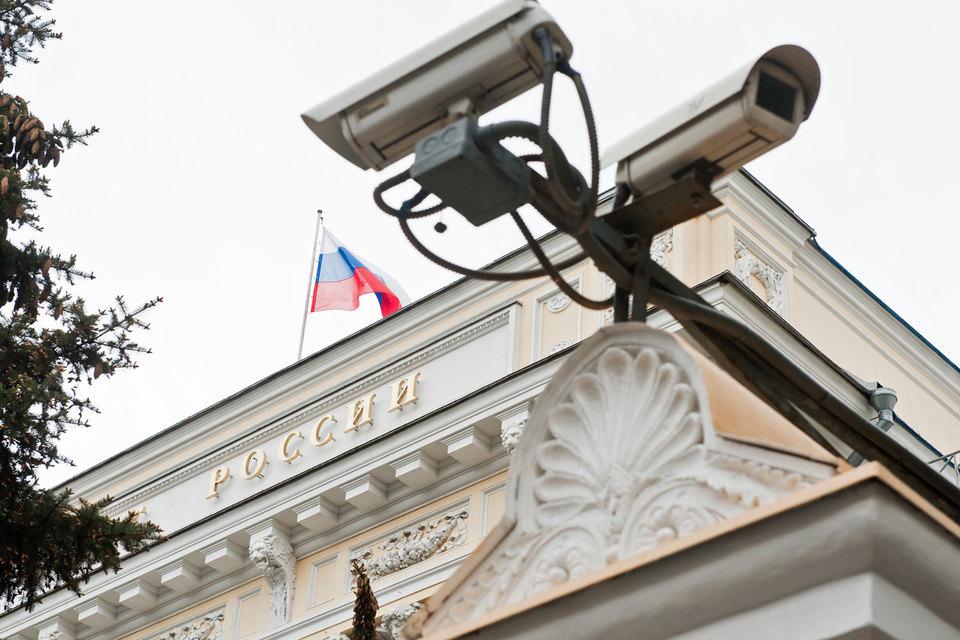 Совет директоров АСВ в июне одобрил возможность обращения в ЦБ за кредитами на сумму до 110 млрд руб. для поддержания фонда