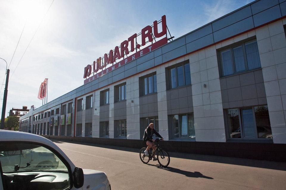 «Юлмарту» может грозить штраф до 500 000 руб.