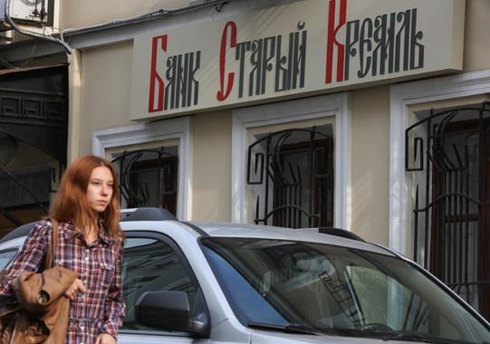 Лицензии лишились банки «Клиентский», «Старый Кремль», «Гагаринский» и АКБ  «ЭНО»