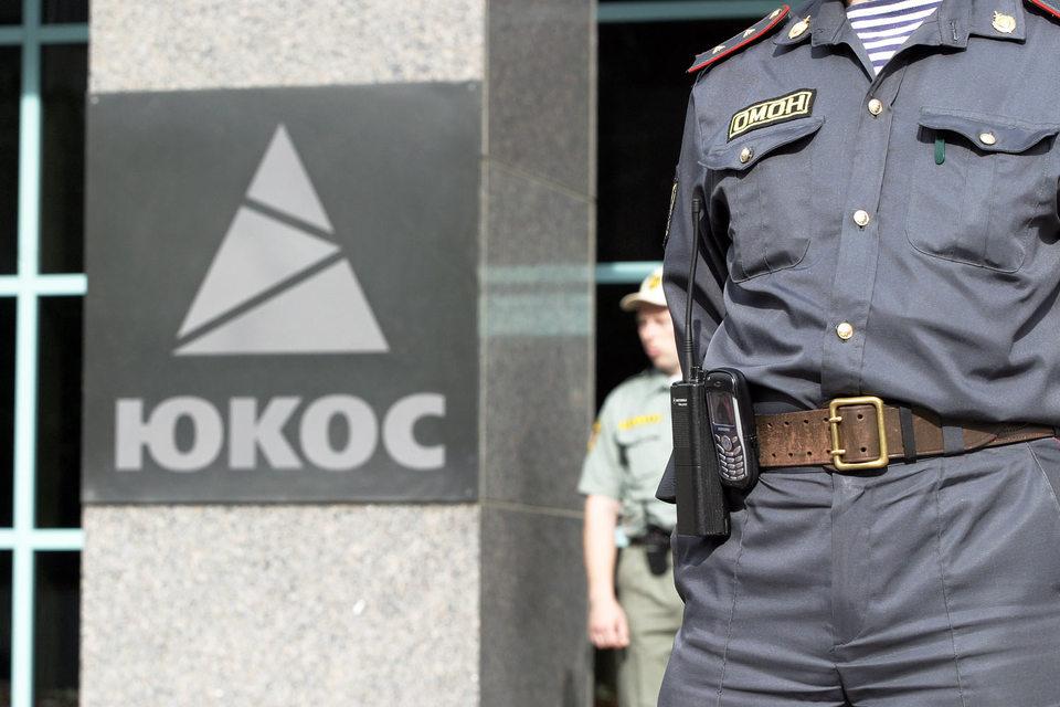 США послали России повестку в суд по делу ЮКОСа
