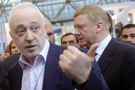 На дело Леонида Меламеда может повлиять Анатолий Чубайс, готовый дать показания