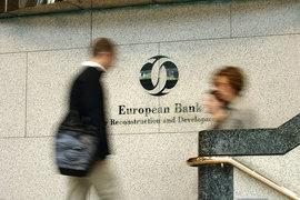 Европейский банк реконструкции и развития (ЕБРР) вышел из капитала «Энел Россия»