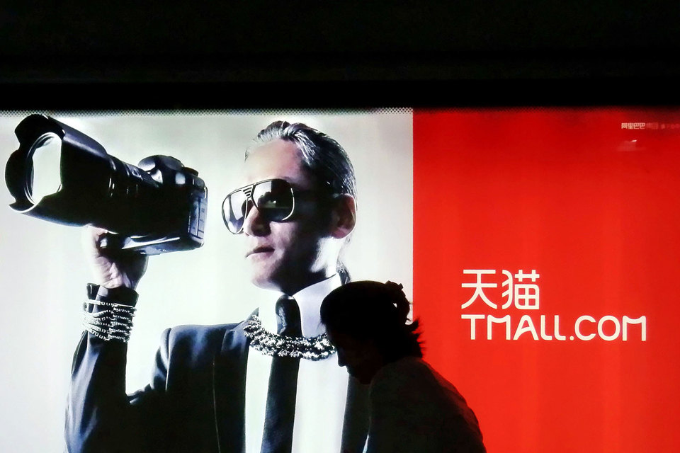У Tmall и у всей группы Alibaba большие планы экспансии в 40 стран мира