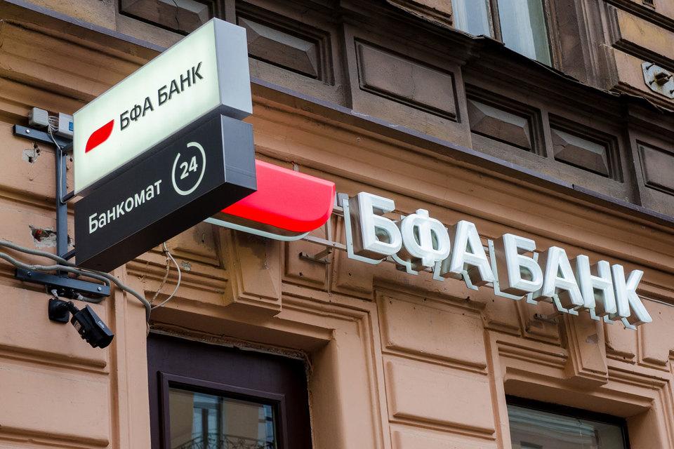 «БФА банк» увеличит штат менеджеров по работе с клиентами в Москве и Подмосковье