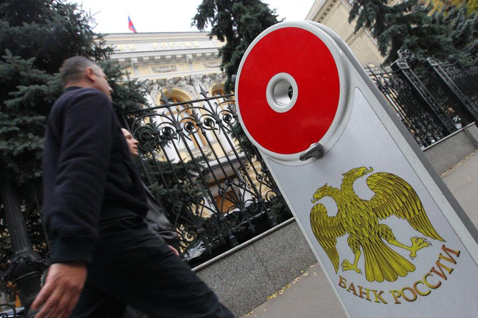 Нечасто, но банки идут на оспаривание приказов ЦБ, однако успешных случаев пока не было