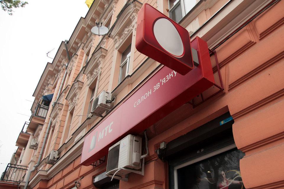 МТС надеется, что ребрендинг сделает связь «МТС Украины» с российской компанией менее очевидной