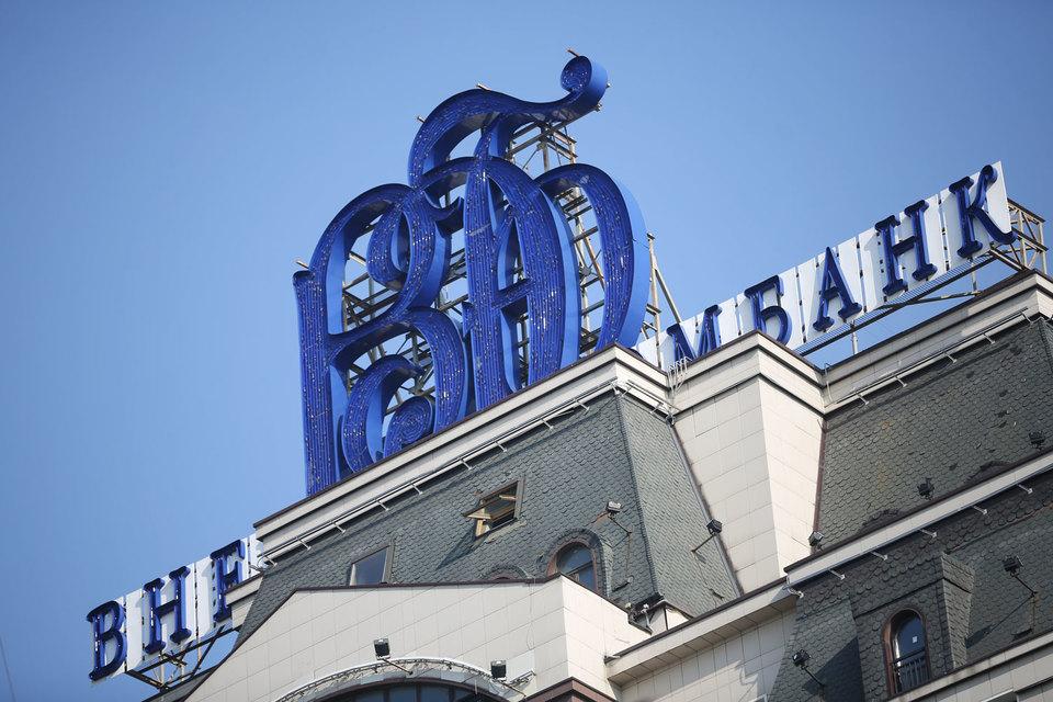 Президент Сбербанка Герман Греф, Минфин и ЦБ против того, чтобы ВЭБ работал как банк