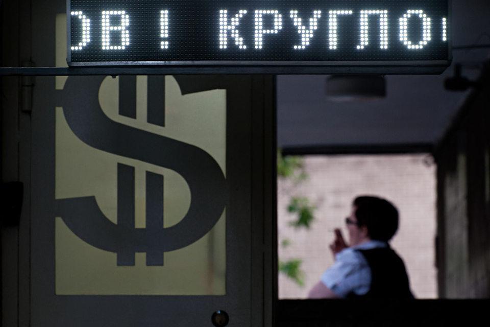 Отрыв курса доллара к рублю от курса «евро – рубль» Алексей Егоров из Промсвязьбанка объясняет снижением европейской валюты к американской на глобальных рынках