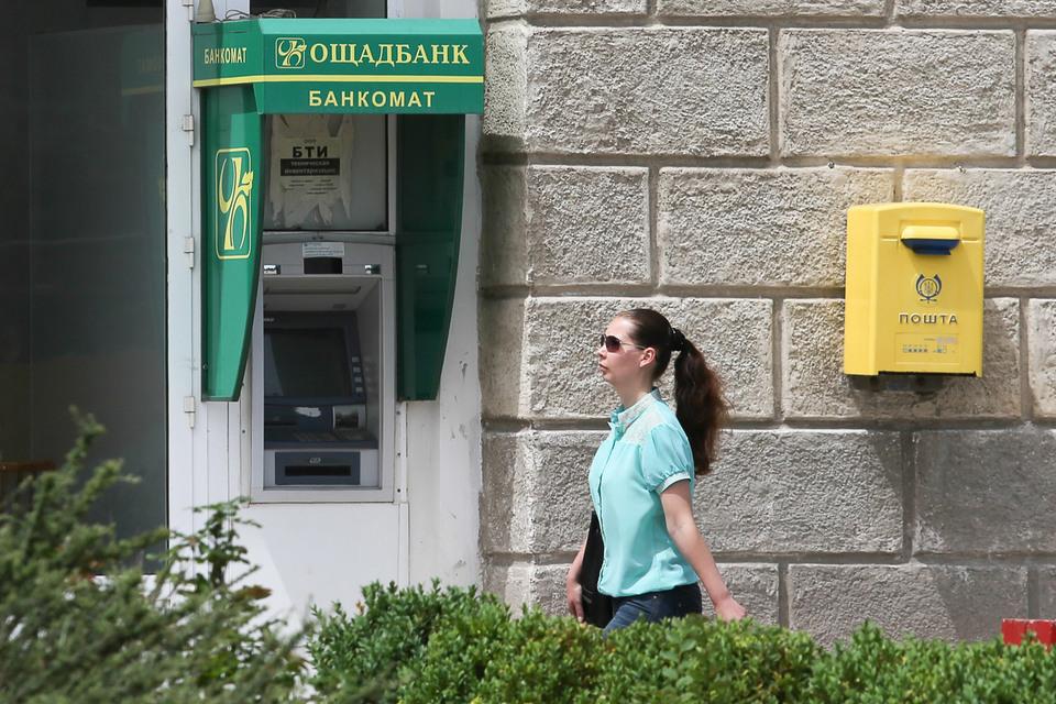Ощадбанк, по данным Нацбанка Украины, второй в стране по размеру активов