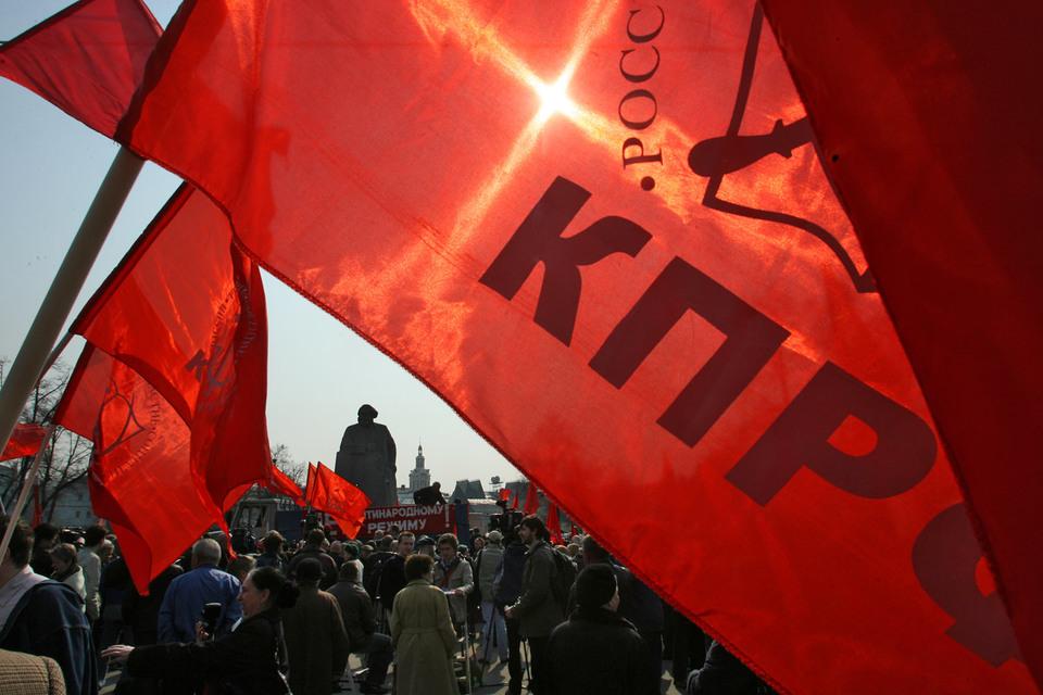 КПРФ просит суд обязать Мосгордуму повторно рассмотреть ходатайство о регистрации инициативной группы референдума