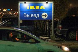 ИКЕА может построить в Москве как отдельный магазин мебели и товаров для дома, так и совместный с торговыми центрами «Мега»