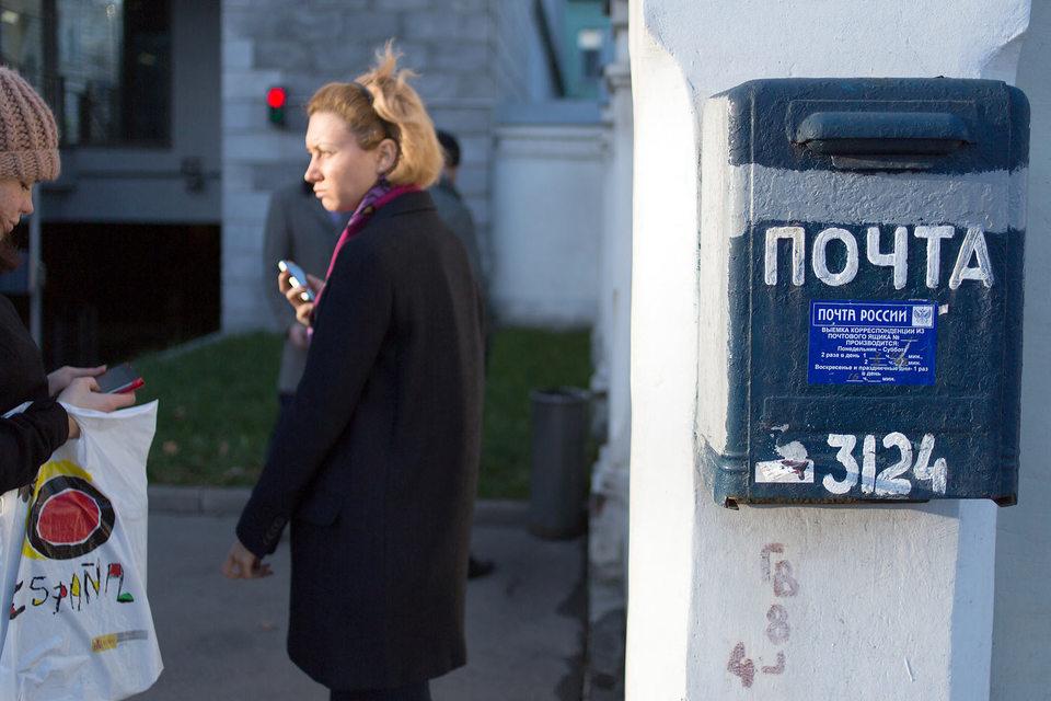 Сегмент денежных переводов сейчас набирает обороты и интересен «Почте России»