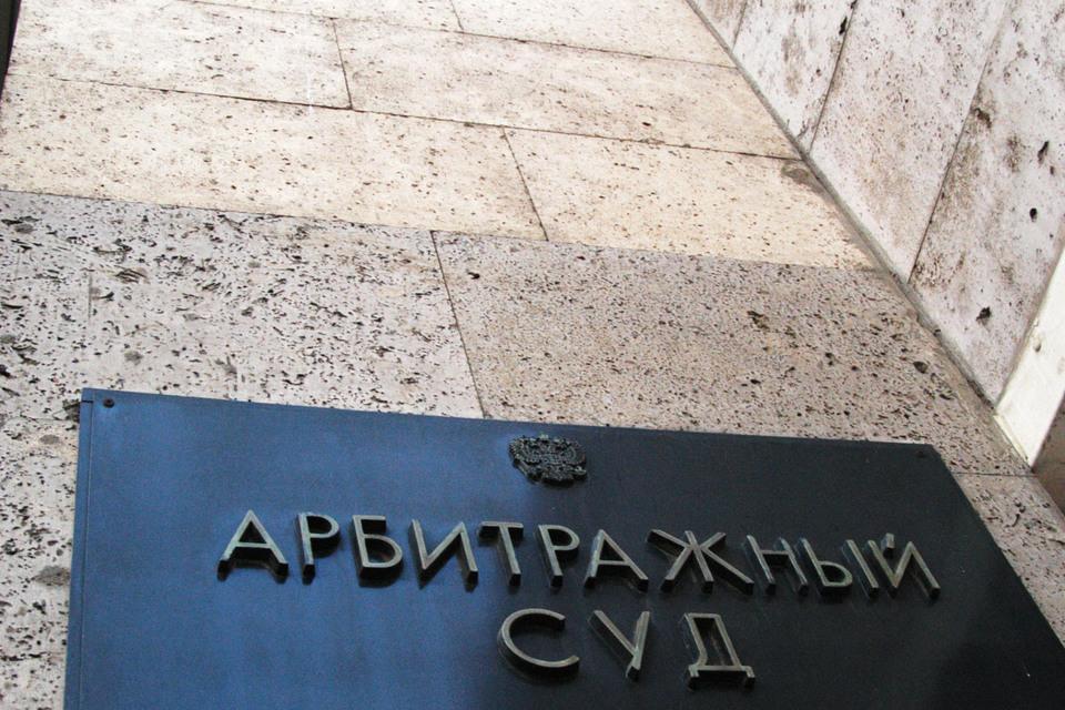На «Заводе «Филикровля» с решением московского арбитража не согласны и будут его оспаривать