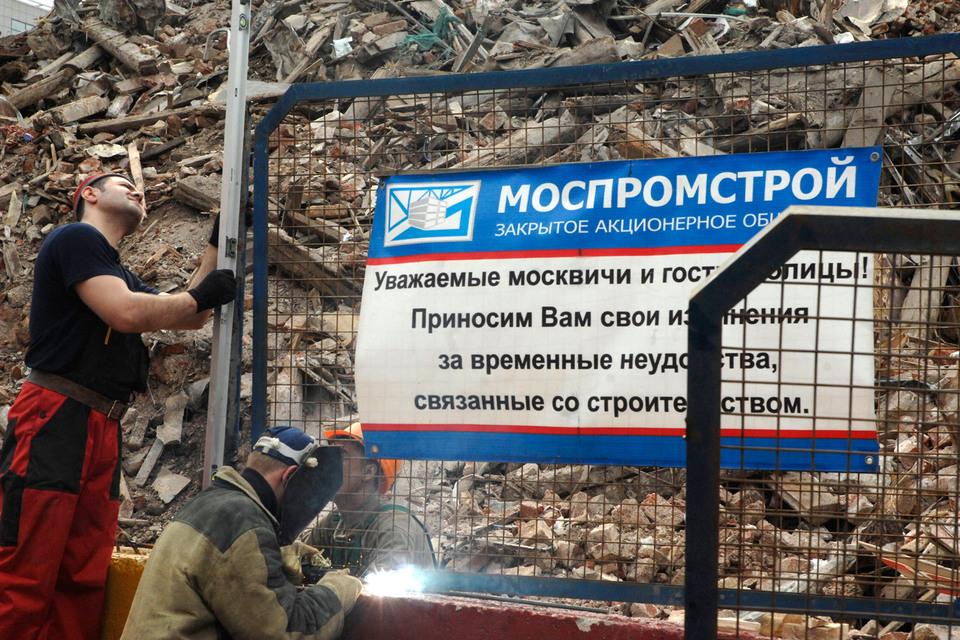Цель «Моспромстроя» – построить офис, не привлекая заемного финансирования, говорит гендиректор Олег Лянг