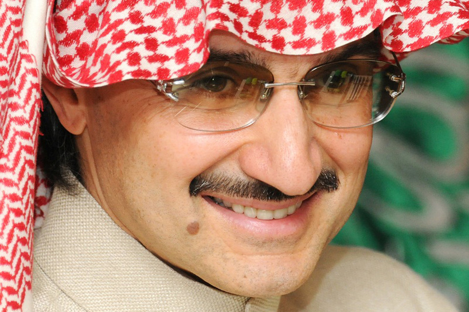 Какая часть состояния будет передана и что собственно принц считает своим состоянием, не ясно: большинство активов аль-Валида бен Талала являются непубличными