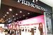 Для сегмента, в котором работает Primorosso, стоимость открытия одного магазина – 8–10 млн руб.