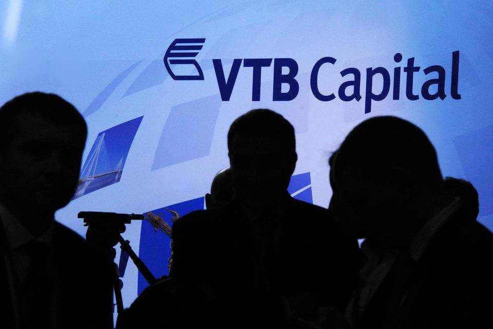 Три отеля были внесены в закрытый паевой инвестфонд недвижимости «ВТБ капитал структурные инвестиции» в счет оплаты паев на сумму 2,7 млрд руб.