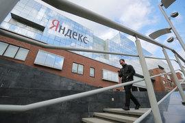 Инвестфонды один за другим выходят из капитала «Яндекса»