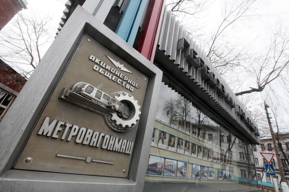 Ремонтировать вагоны метро «Метровагонмаш» будет на собственной производственной площадке в Мытищах