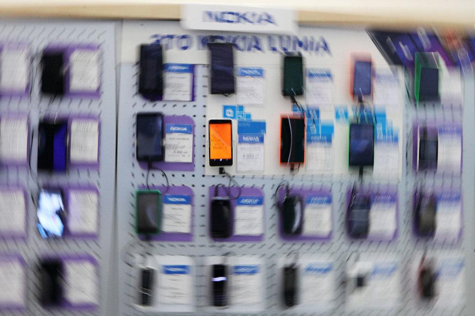 Гигантское списание активов, приобретенных в результате поглощения финской Nokia, уменьшит прибыль Microsoft примерно на $8,5 млрд.