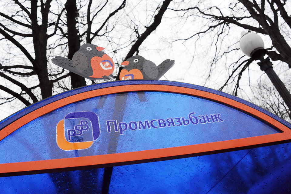 Акционеры Первобанка получат более 5% акций Промсвязьбанка и своего представителя в совете директоров