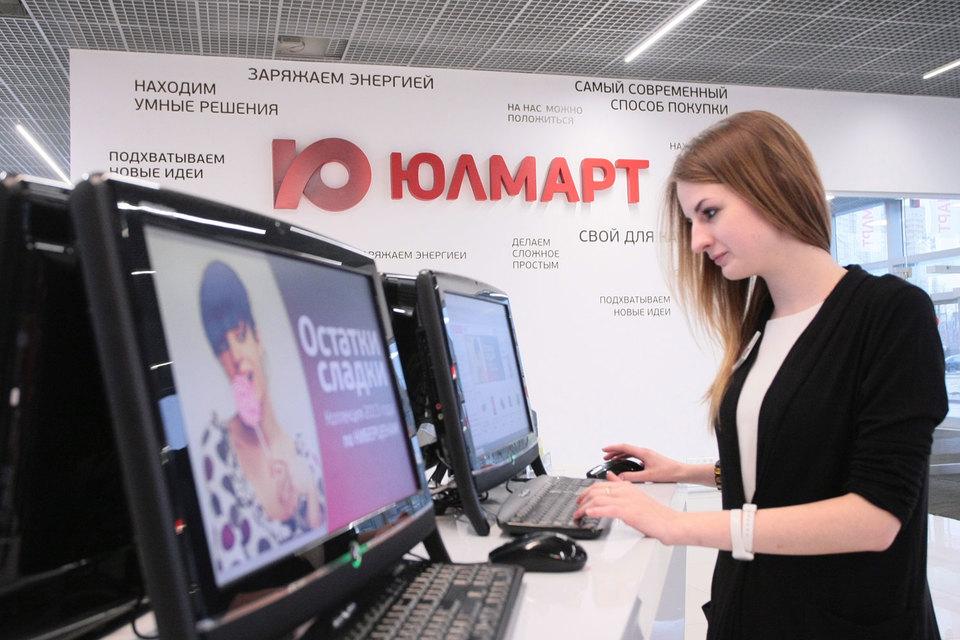 Основную выручку «Юлмарту» приносят компьютеры, электроника и бытовая техника (более 60% оборота, по данным сайта компании)