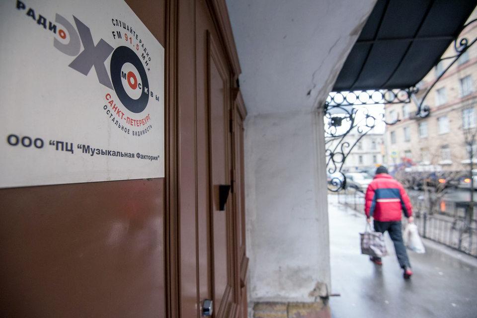 Радиостанция «Эхо Санкт-Петербурга» возобновила вещание