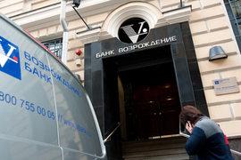 Новый акционер «Возрождения» готов перепродать свою долю или выкупить банк полностью