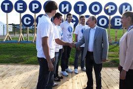 Путин с участниками молодежного форума «Территория смыслов на Клязьме»