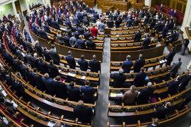 МВФ обеспокоен законопроектами Верховной рады