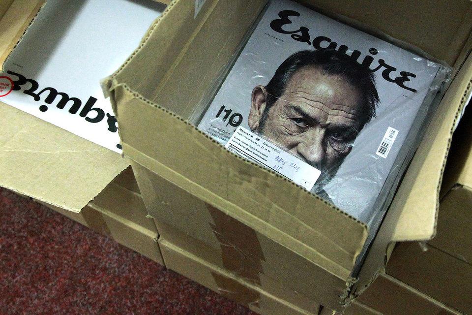 Роскомнадзор внес сайт Esquire в реестр запрещенных сайтов по жалобе ФСКН