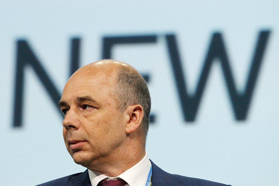 Первое размещение облигаций, привязанных к инфляции, Минфин проведет сегодня (на фото министр финансов Антон Силуанов)