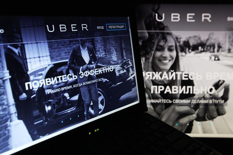 Во время последнего раунда финансирования компания Uber была оценена в $50 млрд