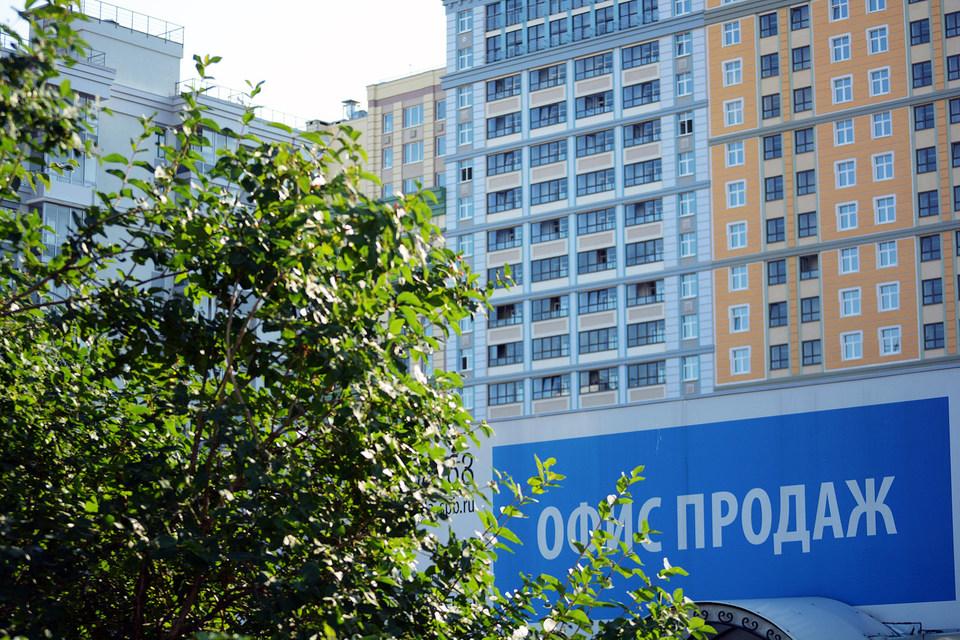 Продажи квартир в Петербурге в этом году снижаются