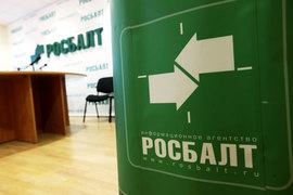 Агентство «Росбалт» планирует оспорить предупреждение в суде и пообещало, что удалит заметку, сказала «Интерфаксу» генеральный директор агентства Лариса Афонина