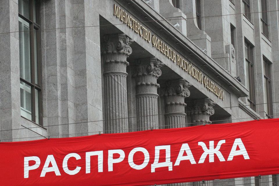 Спрос на новый инструмент Минфина – ОФЗ с привязкой к инфляции – составил более 200 млрд руб.
