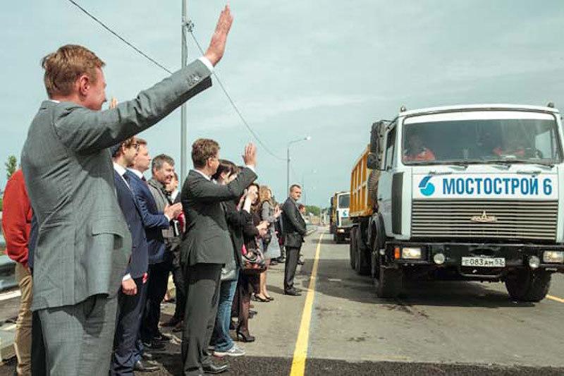 Акционеры «Мостостроя №6» рассмотрят вопрос о ликвидации компании