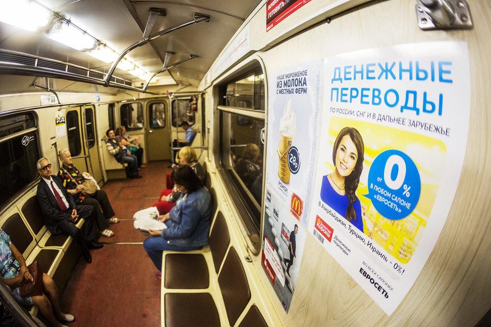 У столичного метрополитена, очевидно, появится продавец рекламы