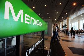 Роуминг «Мегафона» останется самым экономичным, считают аналитики