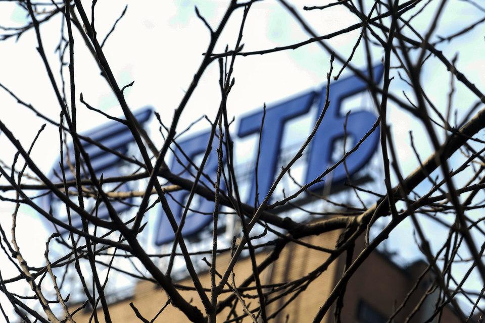 ВТБ теряет наследство Пугачева