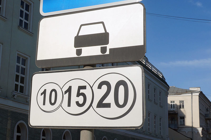 В среднем капитальные затраты на создание одного парковочного места составят около 30 000–40 000 руб.