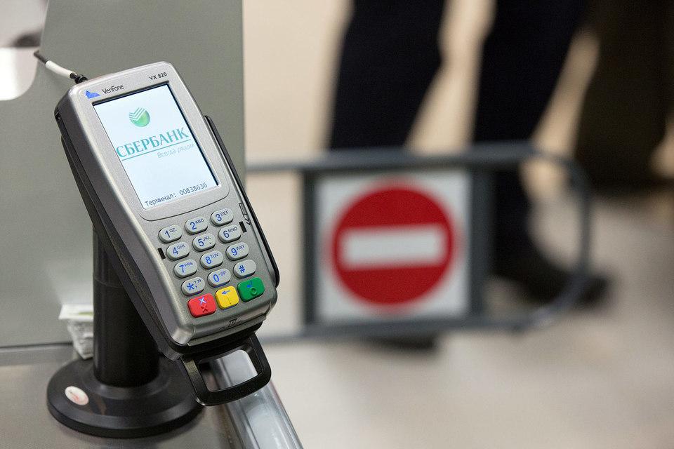 Сбербанк держит 35% российского рынка кредитных карт, говорит его представитель
