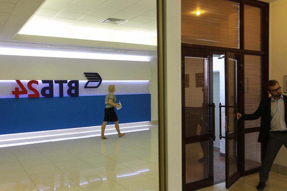 Убыток банка «ВТБ 24» в первом полугодии составил 12,3 млрд руб.