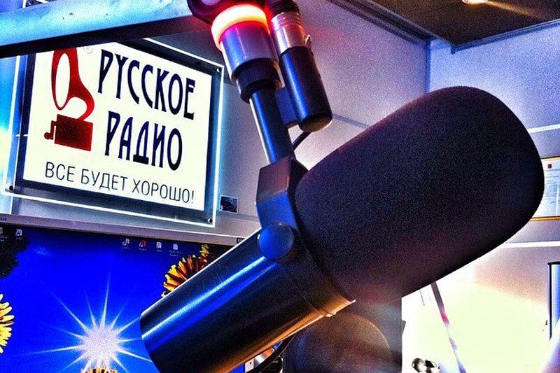 В РМГ входят несколько радиостанций: «Русское радио» (на фото), «Хит FM», радио Maximum, DFM, Monte Carlo, а также музыкальный телеканал Ru.TV