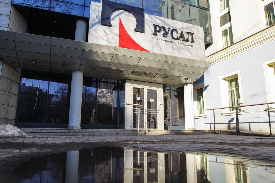 Сотрудники СБУ установили, что «основные мощности комбината были остановлены русскими еще в 2011 г. якобы из-за нерентабельности производства, а летом прошлого года владельцы ЗАлКа окончательно остановили выпуск продукции»