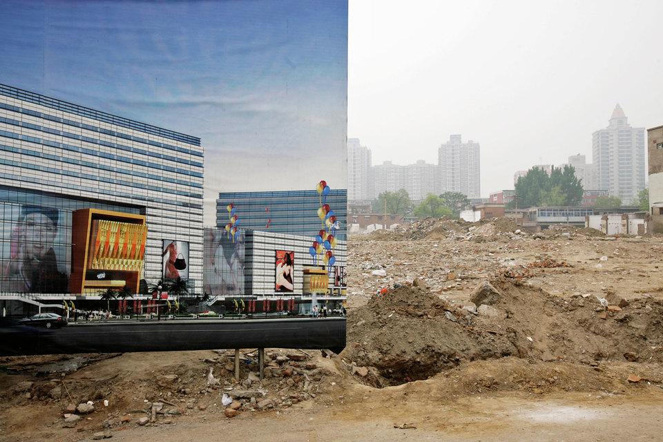 Правительство Пекина уже объявило свою часть плана по создании агломерации