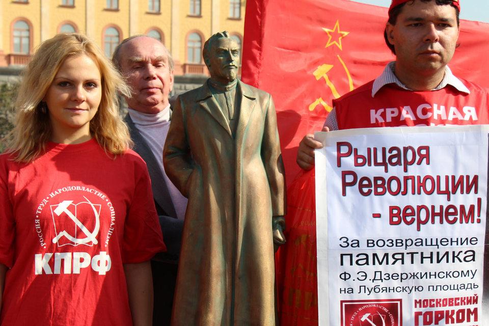 Коммунисты предлагали поставить перед москвичами три вопроса: о реформе здравоохранения, образования и о памятнике Дзержинскому
